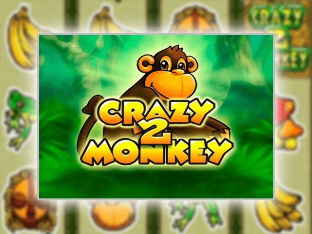 Сумасшедшая обезьяна 2